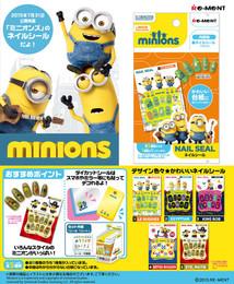 Re-Ment - Minions - Deco Sticker 10 Pack Box