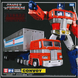 MP-10  Transformers Masterpiece Optimus Prime 2015 Reissue
