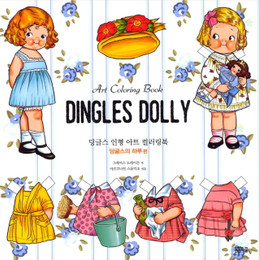Dingles Dolly Art Coloring Book