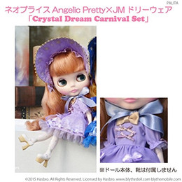 Junie Moon Dolly Wear Day Dream Carnival Set (Lavender)