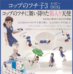Cup no Fuchico  - Cup no Fuchiko Part 3 Navy 12 Packs Box
