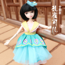 Kurhn Doll 10th Anniversary Green Peacock