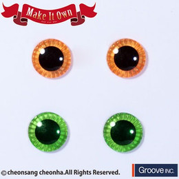 ME-007 MIO Eyechips - Apricot / Light Green (2 Pairs set)
