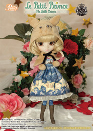 P-160 Pullip Le Petit Prince × ALICE and the PIRATES〜The Fox
