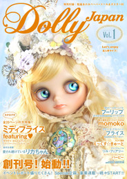 Dolly Japan Vol.1