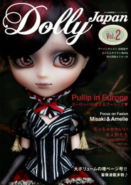 Dolly Japan Vol.2