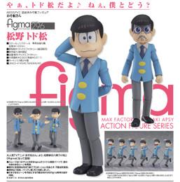 Figma 296 - Osomatsu-san: Todomatsu Matsuno