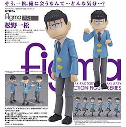 Figma 294 - Osomatsu-san: Ichimatsu Matsuno