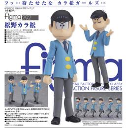 Figma 292 - Osomatsu-san: Karamatsu Matsuno