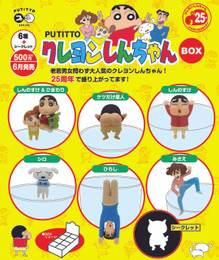 PUTITTO series - Crayon Shin-chan 8 Pcs Box