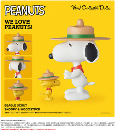 Vinyl Collectible Dolls No.258 VCD Beagle Scout Snoopy & Woodstock
