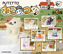 PUTITTO series - PUTITTO Neko Atsume 8 Pcs Box