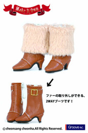 MS-006 - MIO Pullip Fur Boots (Camel)