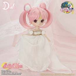 D-157 Princess Small Lady