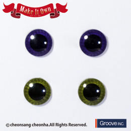 ME-004 MIO Eyechips - Dark Purple / Gross Green (2 Pairs set)