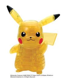 Jigsaw Puzzle 3D - Pikachu