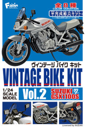 1/24 Vintage Bike Kit Vol.2 Suzuki GSX1100S Katana 10 Pcs Box (Candy Toy)