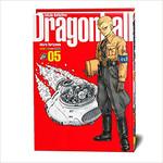 Dragon Ball Edição Definitiva Vol. 5: Edição Definitiva (Capa Dura)