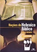 Noções de hebraico bíblico - 2ª Edição revisada
