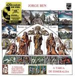 Jorge Ben, A Tábua De Esmeralda - Série Clássicos Em Vinil