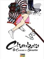 Chanbara - Volume 1