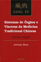 Zang fu: Sistemas de órgãos e Vísceras da Medicina Tradicional Chinesa (Português)