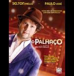 O Palhaço (DVD)