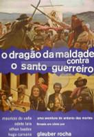O DRAGÃO DA MALDADE CONTRA O SANTO GUEREIRO