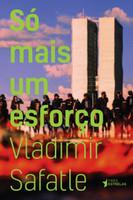Só Mais Um Esforço (Português)