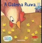 A Galinha Ruiva (Vol. 12)