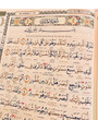 The extra large Arabic script is very clear and easy to read. Colour coded tajweed. Word by word English translation