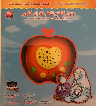 Apple Children Islamic Toy Learning Dua Surah Quran Prayer Nasheed in 3 Colours