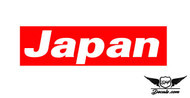 Japan Slap Sticker Decal
