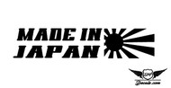 Made In Japan Jdm Sticker Decal