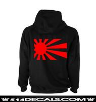 Japan Rising Sun Hoodie (Back)