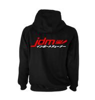 Jdm Hoodie (Back)