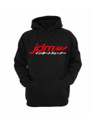 Jdm Racing Hoodie (Front)