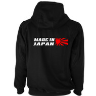 Made In Japan Hoodie (Back)