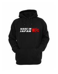 Made In Japan Hoodie (Front)