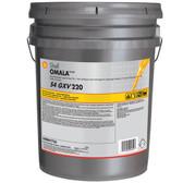 Shell Omala S4 GXV 220 / P20L