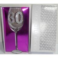 Clear Wine Glass #30