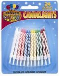 Pkt of 24 Candy Stripe Candles