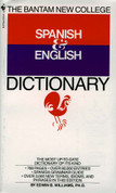 The Bantam New College Spanish/English Dictionary