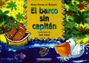 El barco sin capitán - The Ship Without a Captain