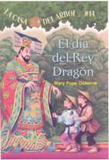 El día del rey dragón - Day of the Dragon King (Magic Tree House #14)