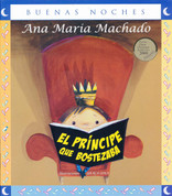 Ana Maria Machado Author Study Set