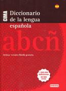 Everest cima diccionario de la lengua española - Everest Cima Dictionary of the Spanish Language