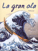 La gran ola - The Great Wave of Kanagawa