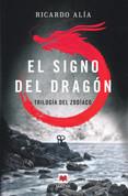 El signo del dragón - The Sign of the Dragon