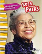 Estadounidenses asombrosos: Rosa Parks - Amazing Americans: Rosa Parks